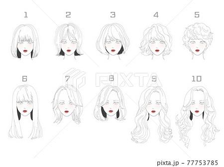 女の子のお洒落なヘアスタイル正面10種 77753785