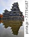 松本城 77754187