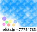 雨の空と虹色の傘 77754783