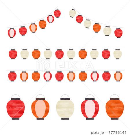 提灯 赤 白 素材セット(水彩風ベクター) 77756145