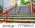 須賀神社の石段 77766915