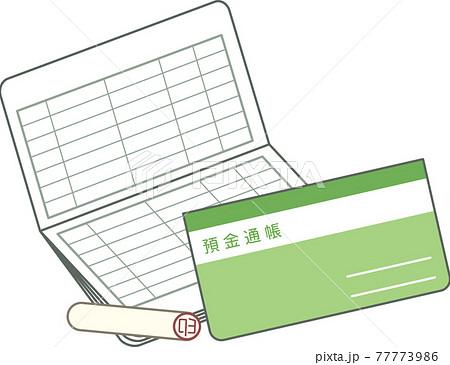 通帳と印鑑 77773986