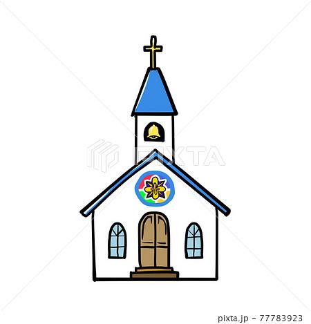 リアルな教会のイラスト 77783923