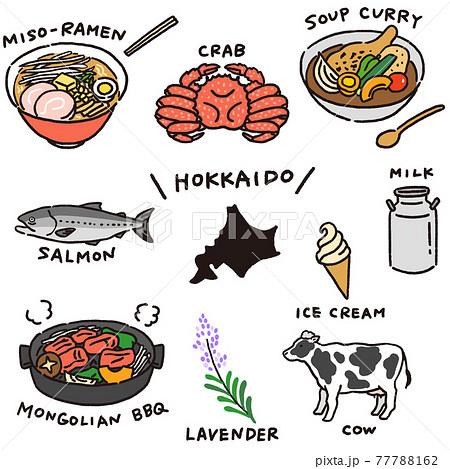 北海道の名産やおいしい食べ物セット 77788162