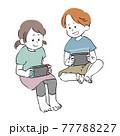 手描き風 家庭用ゲーム機で遊ぶ子供たち 77788227