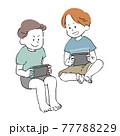 手描き風 家庭用ゲーム機で遊ぶ子供たち 77788229