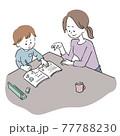 手描き風 リビング学習する親子 77788230