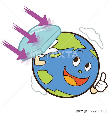 紫外線を吸収するオゾン層と、喜ぶ笑顔の地球のイラスト 77790456