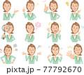 女性、ビジネス、会社員のさまざまな表情12種類 77792670