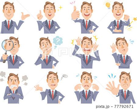 男性、ビジネス、会社員のさまざまな表情12種類 77792671