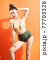 Woman, bikini, summer 77793328