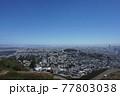 高台から見たサンフランシスコ 77803038