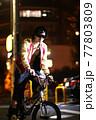 都会的なワイルドな男性 77803809