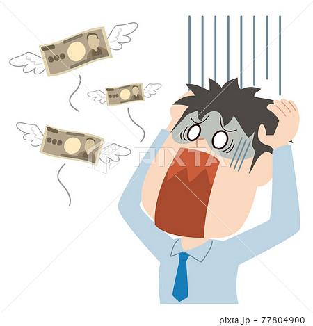 頭をかかえる男性 飛んでいくお金 77804900