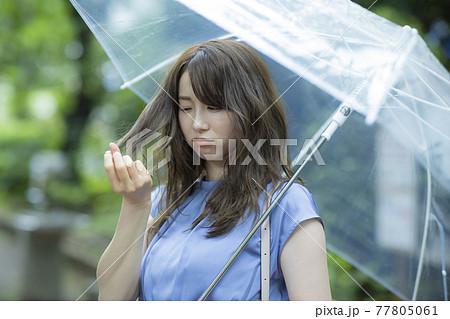 雨で髪が広がる 77805061