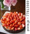 苺のカスタードココアタルト 77813989