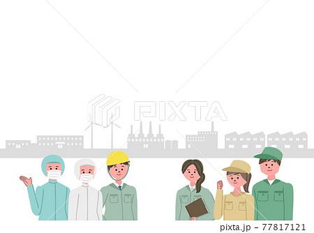 工場と工場で働く人々のイラスト 77817121