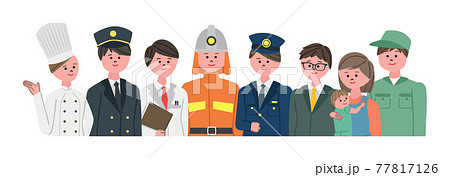 様々な職業の人の上半身イラストセット 77817126