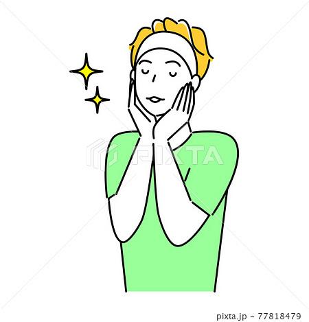スキンケア 両手で顔に触れスキンケアによる効果を実感している笑顔の男性 イラスト シンプル ベクター 77818479
