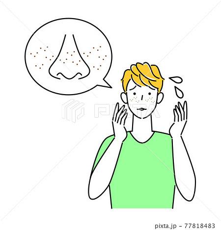 スキンケア 顔のお肌トラブルで困っている男性 小鼻の毛穴の黒ずみ そばかす イラスト シンプル 77818483