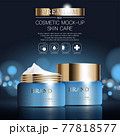 Hydrating facial cream for annual sale or festival sale. blue and gold cream mask bottle isolated on glitter particles background. Graceful cosmetic ads, illustration 77818577