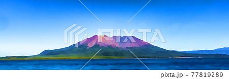 De volcano Sakurajima on a very calm, sunny and cloudless, spring day. 77819289