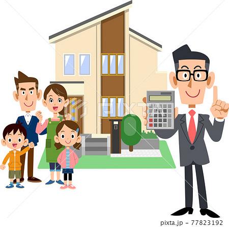 家族と計算機を見せるスーツ姿の男性と住宅 77823192