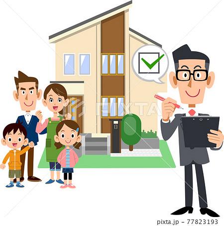 家族とチェックマークを書類に記入するスーツ姿の男性と住宅 77823193