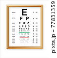 Eyes test charts with latin letters isolated on background. Art design medical poster with sign in golden frame. Concept graphic element for ophthalmic test for visual examination. 77831359
