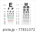 Testing Board for verification of the patient, vector image Testing isolated on white background. 77831372