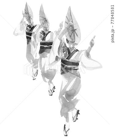 阿波踊り水彩イラスト グレー2 77848581