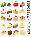 ケーキやタルトのスイーツアイコンセット 77850698