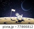 Cartoon version design of astronaut dog on surface of the moon 77866812