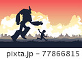 Silhouette of activities in the future of people and robot live together 77866815