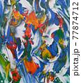 抽象絵画 77874712