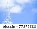 青空に打ちあがる水しぶき 77879688