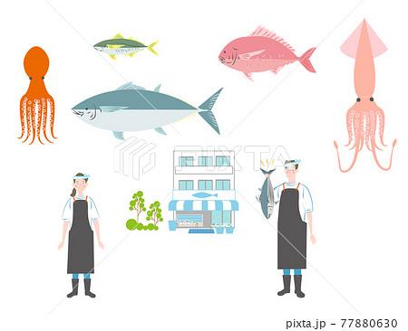 女性と男性の魚屋さんと魚 77880630