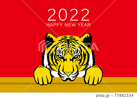 2022年 年賀状デザイン 虎 リアル 赤 寅年 77882334