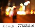 新宿のネオン 77883810