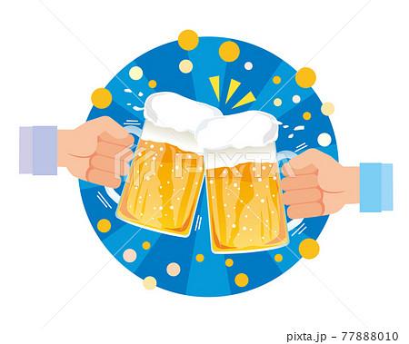 乾杯するビールジョッキ 77888010