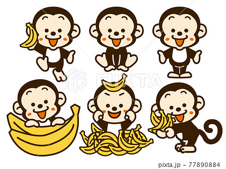 バナナ大好きおサルさんのポーズ集 77890884