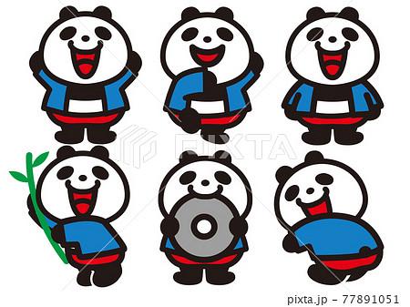 コミカルなパンダのポーズ集 77891051