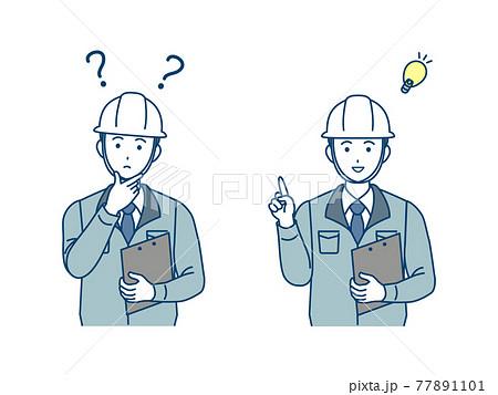 現場監督 建築士 工場長 男性 疑問 考える 閃く アイデア 仕草 イラスト素材 イラスト素材 77891101