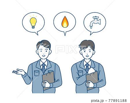 水道屋 電気工 ガス会社 業者 男性 上半身 イラスト素材 77891188
