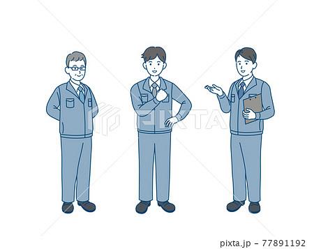 業者 技術者 製造業 男性 全身 イラスト素材 77891192