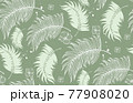 Natural fabric seamless pattern with tropical leaf palm . Vector illustration. 77908020