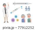 ワクチンと男性医師と患者 セット 77912252