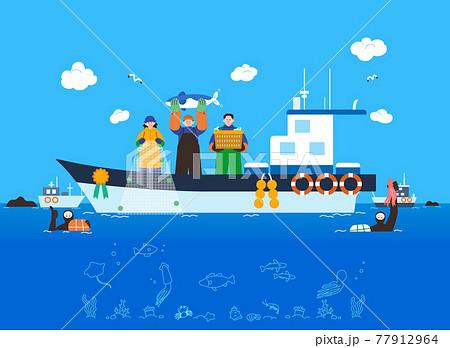 May holiday, Sea Day 77912964
