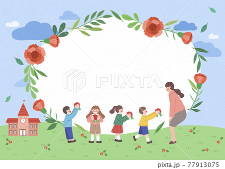 teachers day greeting card 77913075