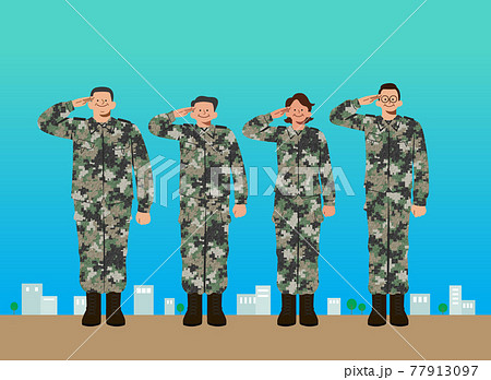 Korean holiday in October, Armed forces day 77913097
